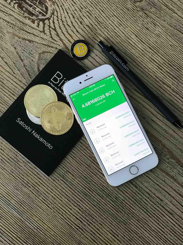 Comment utiliser Bitcoin